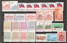 TAIWAN 1960's&1970's:Lot Of 28mnh** - Lots & Serien