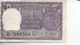 INDIA  ONE RUPEE 1974 - India
