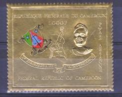 Cameroun PA  148 Anniversaire De L'indépendance En Or Neuf **TB Mnh Cote 27.5 - Kamerun (1960-...)