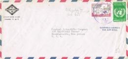 34572. Carta Aerea TOCUMEN (Panama) 1959. Obligatory Tax Num 655 - Panamá