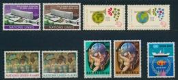 Verenigde Naties/United Nations/Nation Unis Geneve 1974 Mi: 37-45 Yt:  (PF/MNH/Neuf Sans Ch/**)(4878) - Genève - Kantoor Van De Verenigde Naties