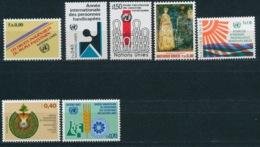 Verenigde Naties/United Nations/Nation Unis Geneve 1981 Mi: 96-102 Yt:  (PF/MNH/Neuf Sans Ch/**)(4884) - Ongebruikt