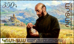 Artsakh - Armenia - Nagorno Karabakh 2019 150th Anniversary Of Komitas Priest, Musicologist, Composer, Singer MNH** - Armenia