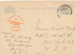 Nederlands Indië - 1932 - 5 Cent Cijfer, Briefkaart G52b Met Luchtpost Reklame Van Soerabaja Naar New York / USA - Nederlands-Indië