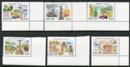 RUSSIA 2004 Districts Of Russia VIII  MNH / **.  Michel 1136-41 - 1992-.... Federación