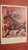 "Mongolia. Propaganda. ""War Is Calling!""   - Old Postcard 1970s - Mongolia"