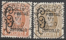 Tr 168/169  Oblit/gestp Centrale - Railway