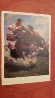 "Mongolia. Propaganda. ""Horse Taming""   - Old Postcard 1970s - Mongolia"