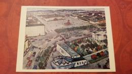 "Mongolia. Propaganda. ""Ulan Bator""   - Old Postcard 1970s - Mongolia"