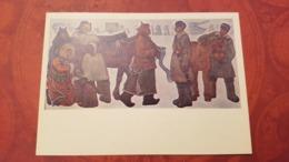 "Mongolia. Propaganda. ""RED ARMY GIFTS""   - Old Postcard 1970s - Mongolia"