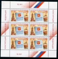 RUSSIA 2003 Constitution Sheetlet  MNH / **.  Michel 1126 Kb - Ungebraucht