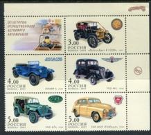 RUSSIA 2003 Russian Automobile Construction  MNH / **.  Michel 1121-25 - 1992-.... Federación
