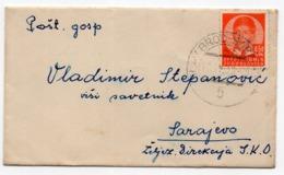 1933 YUGOSLAVIA, CROATIA, TPO 5 SLAVONSKI BROD-SARAJEVO - 1931-1941 Royaume De Yougoslavie