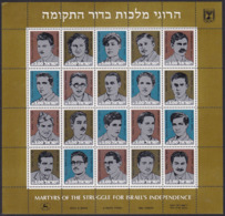 Israel 896/915 -  Martyrs Of The Struggle For Israel's Independence 1982 M/S - MNH - Nuovi (con Tab)