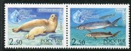 RUSSIA 2003 Caspian Nature Protection  MNH / **.  Michel 1118-19 - 1992-.... Fédération