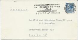 LETTRE 1960 AVEC CACHET VIAGGIO INAUGURALE DELLA T/n LEONARDO DA VINCI - Affrancature Meccaniche Rosse (EMA)