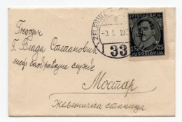 1933 YUGOSLAVIA, CROATIA, TPO 33  ZELENIKA-SARAJEVO, SENT TO MOSTAR - 1931-1941 Royaume De Yougoslavie