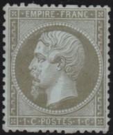 France      .    Yvert    .    19        .         (*)      .      Pas De Gomme  .   /  .   No Gum - 1862 Napoleon III