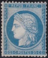 France      .    Yvert    .   60A  (type I) (2 Scans)     .         (*)      .      Pas De Gomme  .   /  .   No Gum - 1871-1875 Cérès