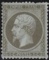 France    .    Yvert    .   19   (2 Scans)     .   *     .    Neuf Avec Gomme  .   /  .  Mint-hinged - 1862 Napoleon III