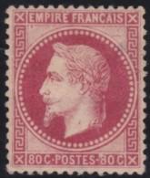 France    .    Yvert    .   32    (2 Scans)    Aminci   .   *     .    Neuf Avec Gomme  .   /  .  Mint-hinged - 1863-1870 Napoléon III Lauré