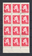 1957 Poland Polen Pologne , Mi.1041, Fi. 896 O Gestempelt, Bogenteil A 12 Bfm, Jan Amos Komenski, S. Scan - 1944-.... Republik