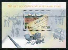 RUSSIA 2003 Tercentenary Of Journalism MNH / **.  Michel Block 62 - 1992-.... Federazione