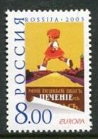 RUSSIA 2003 Europa: Poster Art MNH / **.  Michel 1078 - 1992-.... Fédération