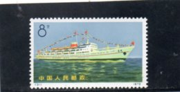 CHINE 1972 ** - 1949 - ... People's Republic