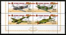 Russia 2011 Rusia / War Aviation Airplanes MNH Aviacion Aviones De Guerra Luftfahrt / Cu13605  18-45 - Aviones
