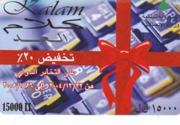 Libanon, Kalam 2004 - Libano
