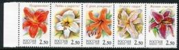 RUSSIA 2002 Lilies In Strip MNH / **.  Michel 966-70 - Neufs