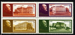 URSS SU 1988, 118e Anniversaire Lénine, 4 Valeurs, Neufs / Mint.  R220 - Ongebruikt