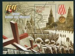 RUSSIA 2001 Battle Of Moscow Anniversary MNH / **.  Michel Block 41 - 1992-.... Federazione