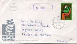 ISRAEL ENVELOPPE 1er JOUR DEPART TEL AVIV 24-2-64 POUR LA POLYNESIE FRANCAISE - Covers & Documents