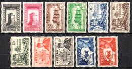 Col17  Colonie Fezzan N° 43 à 53 Neuf XX MNH Cote 60,00€ - Neufs