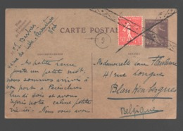 Carte Postale Avec Marque Rare - 13,8 X 8,7 Cm - Postmark Collection (Covers)