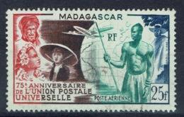 Madagascar (French Colony), Universal Postal Union, 1949, VFU Airmail - Madagascar (1889-1960)