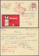 Publibel 2150 - 2F Voyagée - Thématique Torchon Hydro (DD) DC4537 - Postwaardestukken