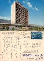 TEHRAN HILTON HOTEL,IRAN POSTCARD - Iran