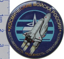 84-5 Space Russian Pin. Spaceship Buran, Booster Energy. Cosmic Force - Space