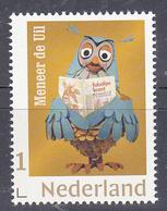 """Nederland 2018, Nvph 3678, Mi Nr ??,  """"de Fabeltjeskrant """"  Uil, Owl - Periodo 2013-... (Willem-Alexander)"""