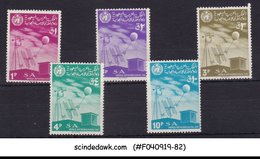SAUDI ARABIA - 1967 WORLD METEOROLOGICAL DAY SCOTT#451-455 5V MNH - Arabia Saudita