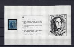 N°7 (plaat III Positie 162) GESTEMPELD MET 4 MARGES SUPERBE - 1851-1857 Médaillons (6/8)
