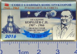 110 Space Soviet Russia Pin. The Chief Designers Council 70 Anniversary. Korolev - Space