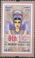 Egypt- International Women's Day- Unused Stamp MNH -  [2019] (Egypte) (Egitto) (Ägypten) (Egipto) (Egypten) Africa - Neufs