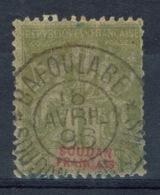 "French Soudan, ""Groupe"" 1f., 1901, VFU Superb And Scarce Postmark ""BAFOULABE"" - Sudan (1894-1902)"