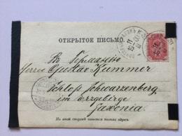 GÄ34796 Russia Russie 1900 AK Mit Bahnpost Linie 233 Nach Schloss Schwarzenberg - 1857-1916 Empire