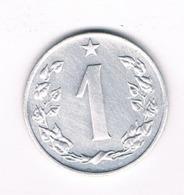 1  HALLER  1962  TSJECHOSLOWAKIJE /8541/ - Czechoslovakia