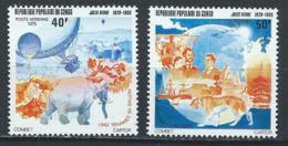 Congo - Brazzaville YT PA 204-205 XX / MNH Verne Litterature - Congo - Brazzaville